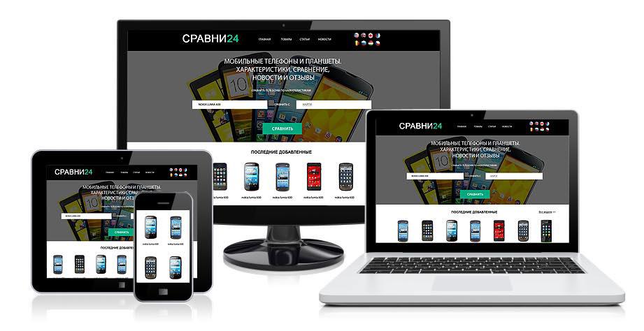 заказать дизайн сайта, веб-дизайн студия, купить сайт, web-design, студия дизайна Галкина Сергея 16