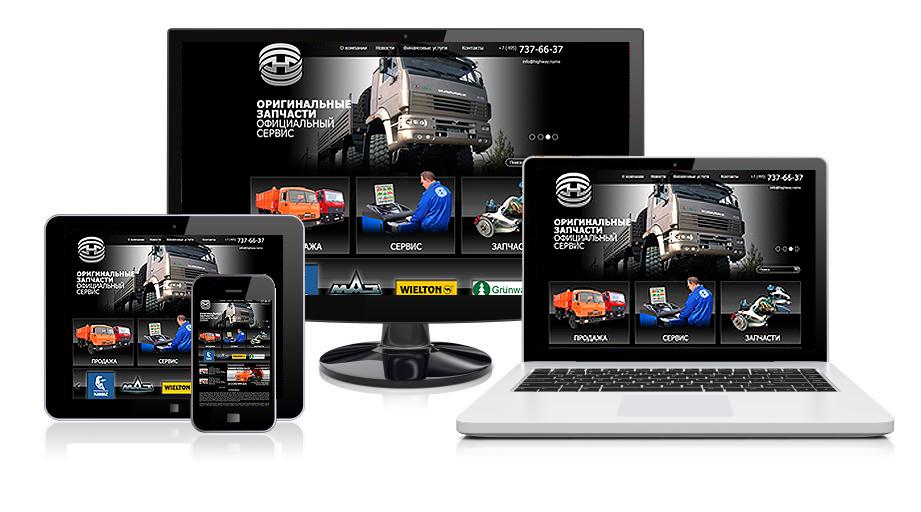 заказать сайт, купить онлайн магазин, заказать онлайн, веб-дизайн студия, купить сайт, IT студия, web-design