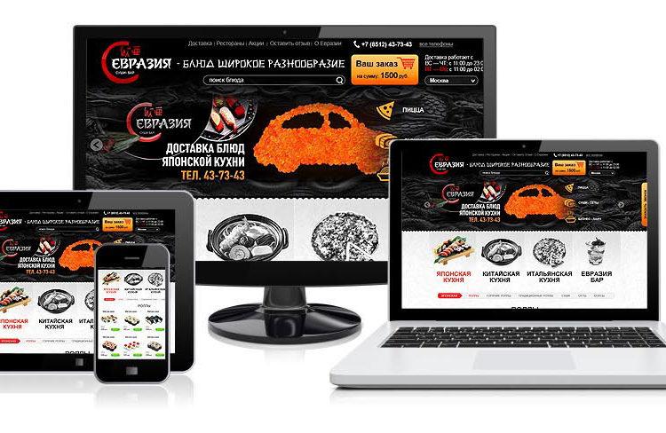 Карантин еще не повод закрывать бизнес, переходите в online продажи.