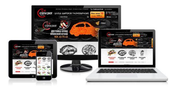 заказать-дизайн-логотипа-упаковки-этикетки, упаковка, полиграфия, дизайн, студия, заказать226